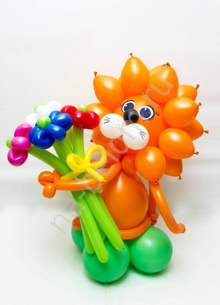 Как сделать льва из шаров