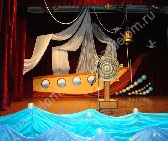 Декорация корабль своими руками